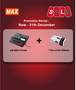 MAX LM-550A Printer Christmas Promotion