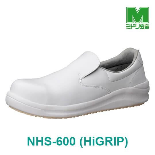 NHS600-WH-540x540