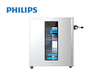 Philips UV-C disinfection chamber