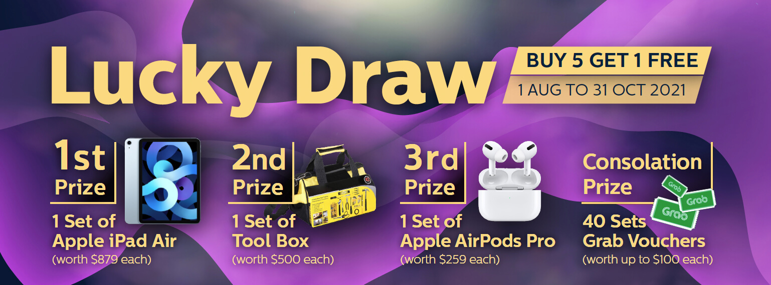 Purchase Philips Downlight DN029B and stand a chance for lucky draw